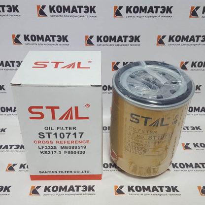 st10717